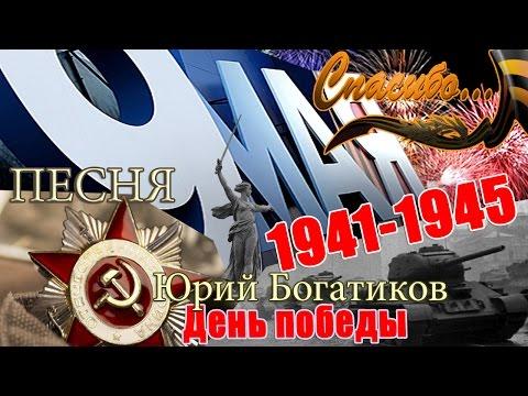 Ирина Аллегрова - С Днем Рождения