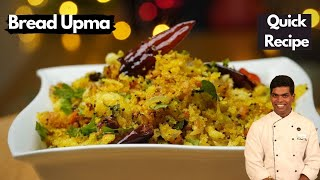 Bread Upma Recipe in Tamil  பரட உபபம  How to Make Bread Upma  CDK #404 Chef Deena&#39s Kitchen