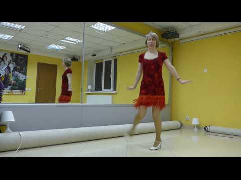 Учимся танцевать чарльстон видеоурок