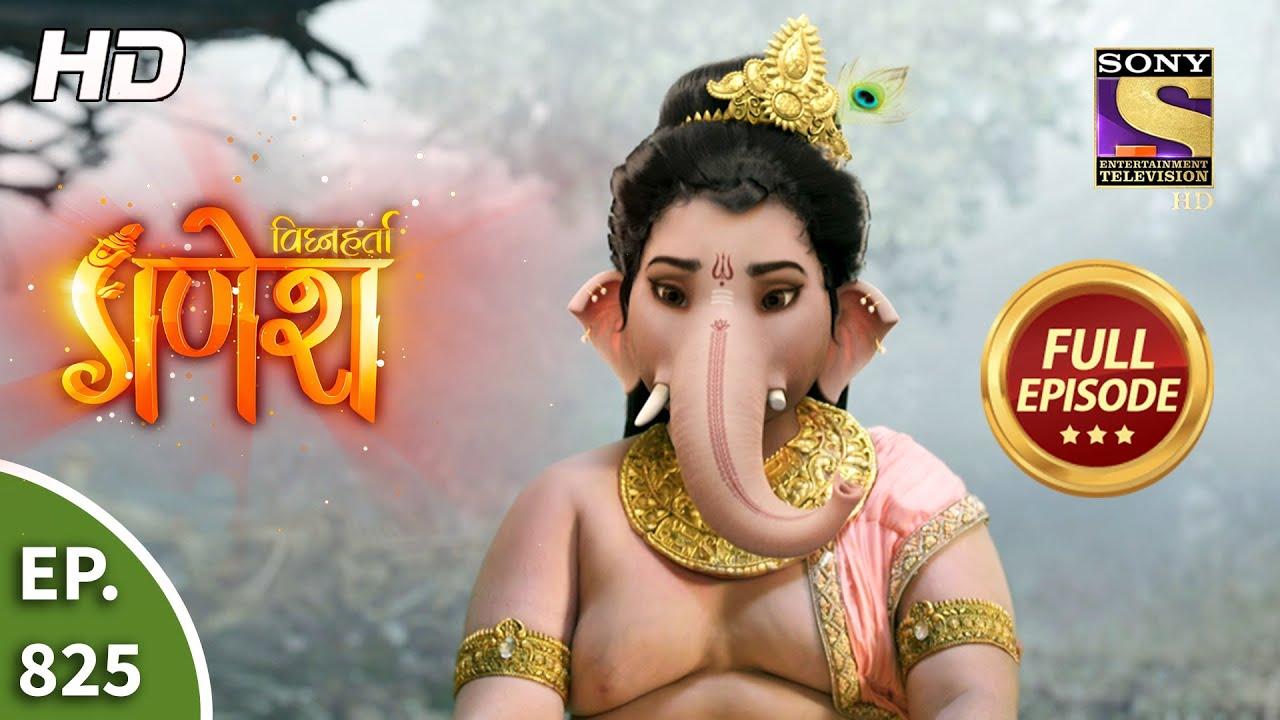 Download Vighnaharta Ganesh - Ep 825 - Full Episode - 4th February, 2021