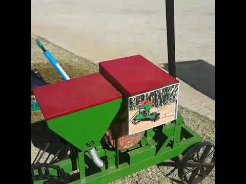 Small Scale Farming Equipment