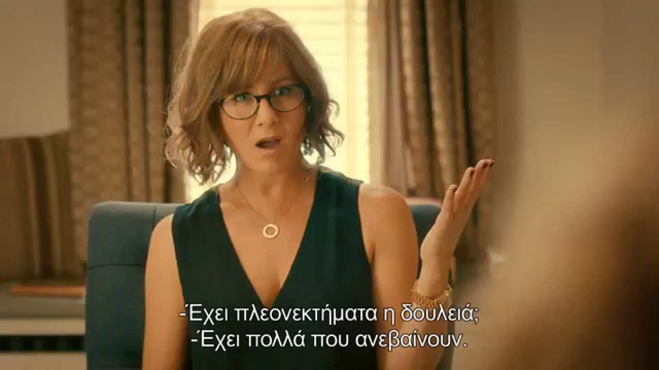 ΜΠΕΡΔΕΜΑΤΑ ΣΤΟ BROADWAY - She Is Funny  that way Full HD   GR Subs
