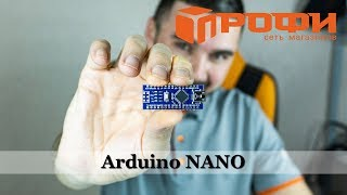 Обзор Arduino NANO и комплект датчиков. Профи.????????
