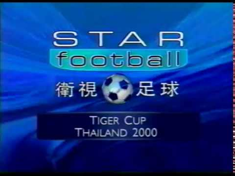 Marco   2000 Tiger Cup Philippines vs  Thailand