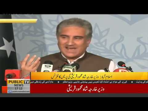 Foreign Minister Shah Mehmood Qureshi press conference in Islamabad | 24 August 2018 | Public News
