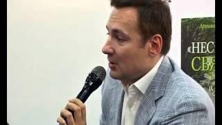 Павел Санаев о книге
