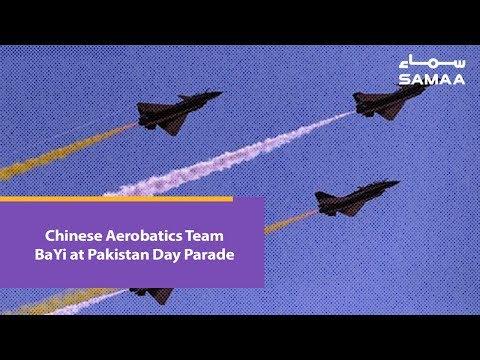 Chinese Aerobatics Team BaYi at Pakistan Day Parade   23 March 2019