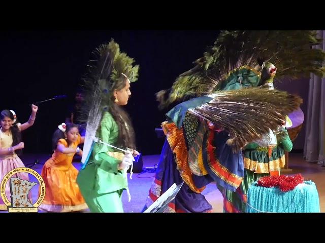 FeTNA 2017 Makkalisai Pachapachakili MinnesotaTamilSangam