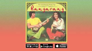 "Hassan Khayatbashi ""Goftam Be Chashm"" / Rangarang (Pre-revolutionary Iranian Pop)"