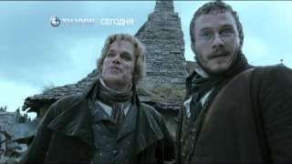 Братья Гримм (трейлер)