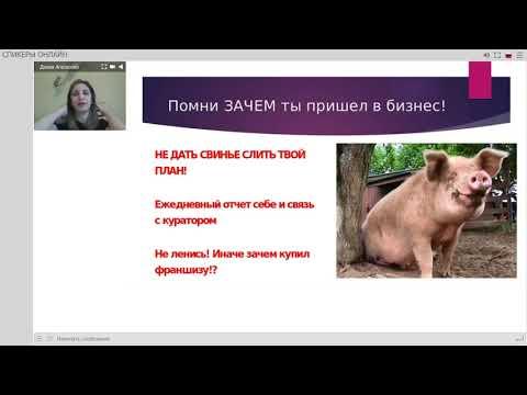 Успешный старт - Диора Агасарова