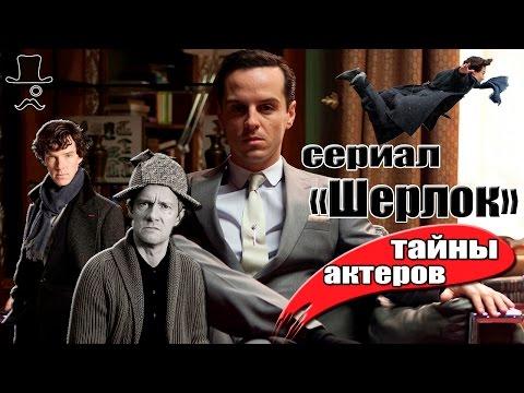 Шерлок Холмс и доктор Ватсон Серия 1 смотреть онлайн