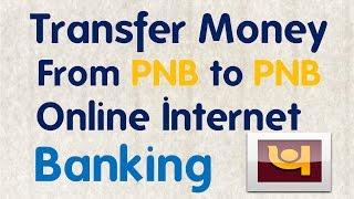 كيفية تحويل الأموال Fom PNB إلى PNB باستخدام الانترنت PNB الخدمات المصرفية عبر الإنترنت في الهندية