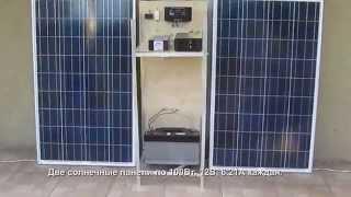 Солнечная система резервного электроснабжения дома(, 2014-06-14T18:02:36.000Z)