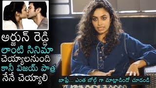 Malavika Nair Bold Statement About Arjun Reddy Movie | Malavika Nair | Arjun Reddy | DC
