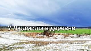 Погода и наша природа