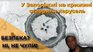 Мода на небезпечні каруселі шириться Україною