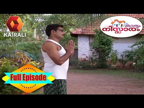 Karyam Nissaram   12th May 2017   Full Episode