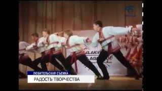 Смотреть видео Белгородская «Радость» покорила Санкт-Петербург онлайн