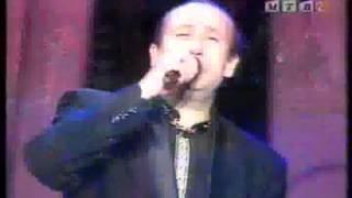 Ibush Ibraimovsky - Inima mi doari mash ti ea - Fantana di malama 1998