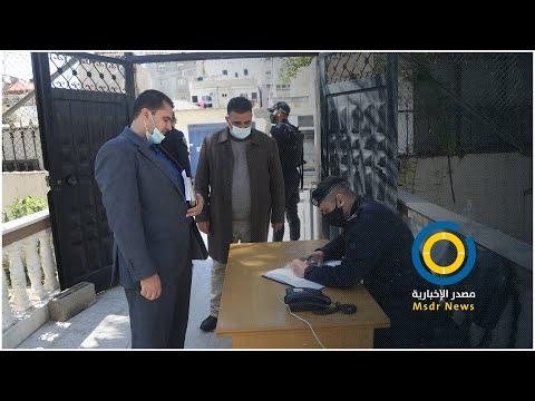 قائمة وطن تقدم أوراق ترشحها للجنة الانتخابات المركزية بغزة