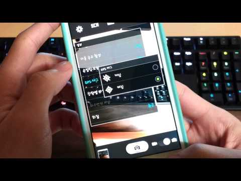 Samsung Galaxy S III LTE (SHV-E210S) - Jelly Bean 4.1.2 OS Review