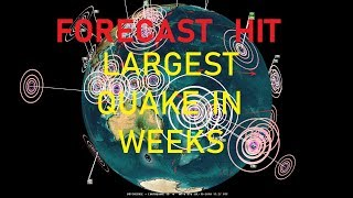 7/13/2018 -- Large M6.4 Earthquake -- DIRECT Earthquake forecast hit -- Largest EQ in weeks