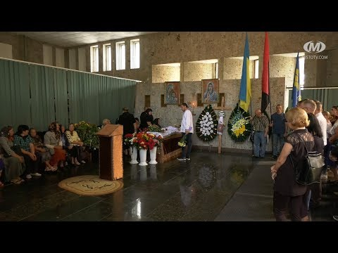 МТРК МІСТО: Хмельницький попрощався із Сергієм Королюком