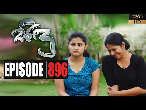 Sidu | Episode 896 13th January 2020