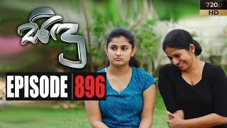 Sidu | Episode 896 13th January 2020 Thumbnail