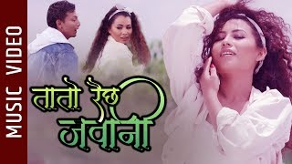 Tato Raichha Jawani - New Nepali Song 2019 || Hit Man Rumdali Rai || R.D.B. Dance Studio Team