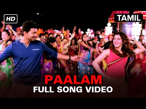 Paalam | Full Video Song | Kaththi |...