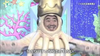 日本一のコント職人・内村光良とその一座が木10に笑いでHappyをお届けし...
