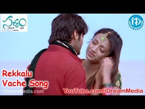 Rekkalu Vache Song - Sarvam Movie Songs - Aarya - Trisha Krishnan - JD Chakravarthi
