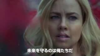 http://12monkeys-tv.jp 2017.5.24(Wed) DVD発売&レンタル開始! 交...