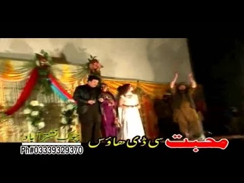 Pashto New Dance 2016 Zamunga Malangi Da