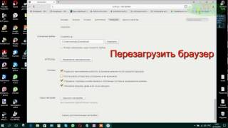 Не показує відео , але звук є . У браузері Яндекс.