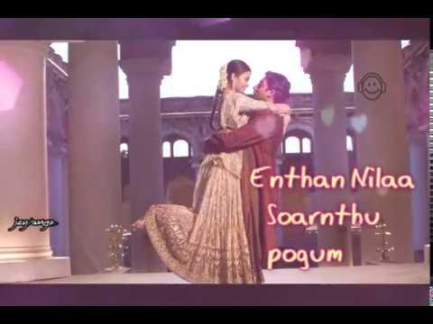 Aaruyire mannipaaya/edited/iyrics/Guru movie