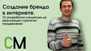 11.03.2016 - ВЕБИНАР - Владислав Ткачев: