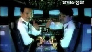 2000년 MBC 날씨와 생활 영상 (광고, MBC Next, ID영상, MBC 스페셜 오프닝 포함) thumbnail