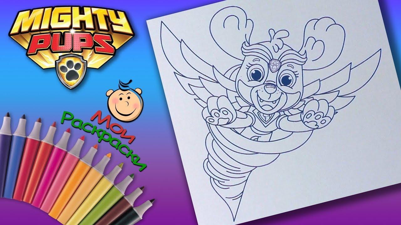 Скай Мегащенки Раскраска для Детей. Щенячий патруль ...