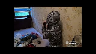 У Києві сутенерка вербувала дівчат у секс-бізнес