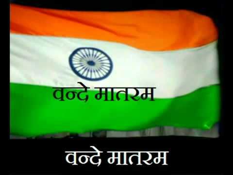 'Bande Mataram' VS 'Jana Gana Mana' : The Conspiracy/History Unveiled By Late Rajiv Dixit
