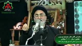 "How Iranians adopted ""Islam"" 