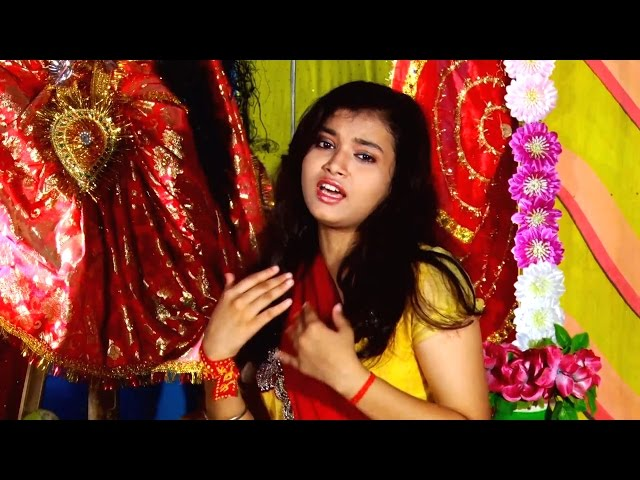 NEW BHOJPURI BHAKTI SONG 2017|?????? ??? -??? ??? ????? ????| Gir gaeel fulwa maai HD Video