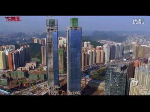 Aerial view of Huaguoyuan,Guiyang 航拍贵阳花果园
