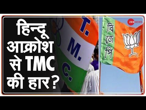 Kiska Bengal: क्लब हाउस ग्रुप में प्रशांत किशोर ने क्या कहा? | Latest News | Hindi News