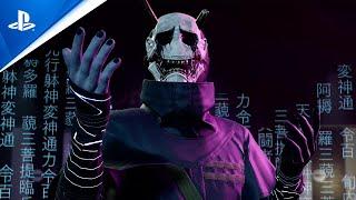 Ghostwire Tokyo PlayStation Showcase 2021 tráiler de juego