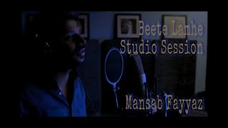 Beete lamhe - The Train (2007) HD | Mansab Fayyaz ft. Bilal Zia | Studio Session
