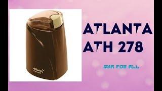 Кавомолка Atlanta ATH 278 Огляд Розпакування